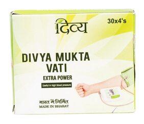 Patanjali Divya Mukta Vati Extra Power 30X4 Tab