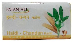 Patanjali Somya Haldi chandan Kanti - Body Cleanser Soap 75 gm