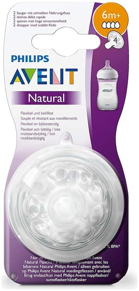 Philips Avent Natural Teat Fast Flow 6 Months+ (2pcs)