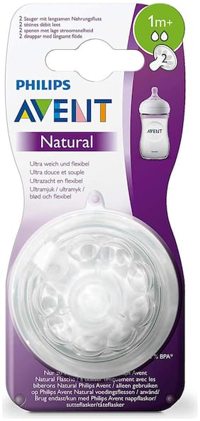 Philips Avent Natural Teat Slow Flow 1 Month+ (2 pcs)