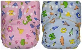 Reusable Washable Cloth Diaper With 3 Washable Insert (0-3 Yrs) 2 Diapers (Pink, Blue)