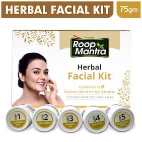 Roop Mantra Herbal Facial Kit 75gm for Men & Women