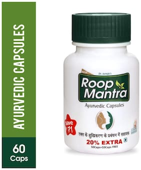 Roop Mantra Skin Care Capsules 60Caps Pack Of 1