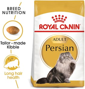 Royal Canin Persian Adult Dry Cat Food 2 kg