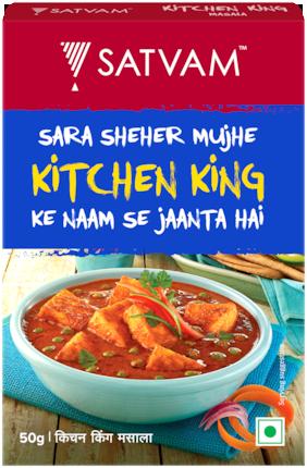 Satvam Kitchen King Masala 50g