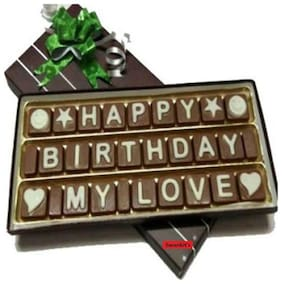 Swankit's Happy Birthday My Love Message Box (Customizable)