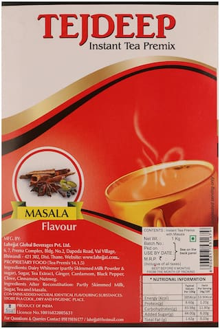 Tejdeep Masala Flavour Instant Tea Premix 1 kg | Premix Tea for Vending Machine |Ready to drink tea