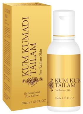 Vasu Kumkumadi Tailam;50ml (Pack of 1)
