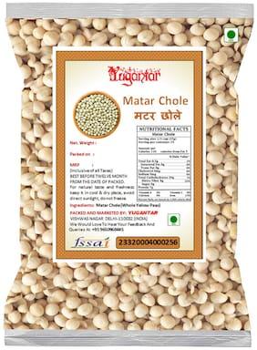 Yugantar Matra Chole (White Peas)