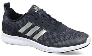Adidas Men's Adispree 2.0 M Grey Running Shoes