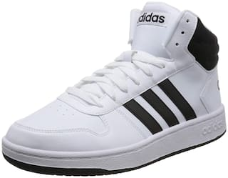 d5bfb1f0f5587 Buy Adidas Men White Running Shoes Online at Low Prices in India ...