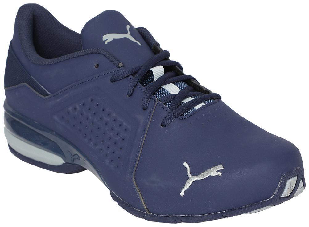 Puma Men Viz Runner Running Shoes