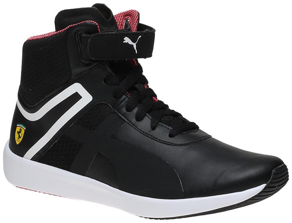 Puma Men SF F116 Boot Running Shoes
