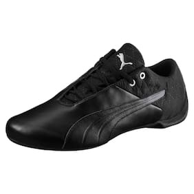 Puma Unisex Future Cat ReEng Quilted Black Sneakers Shoes 613e63a42