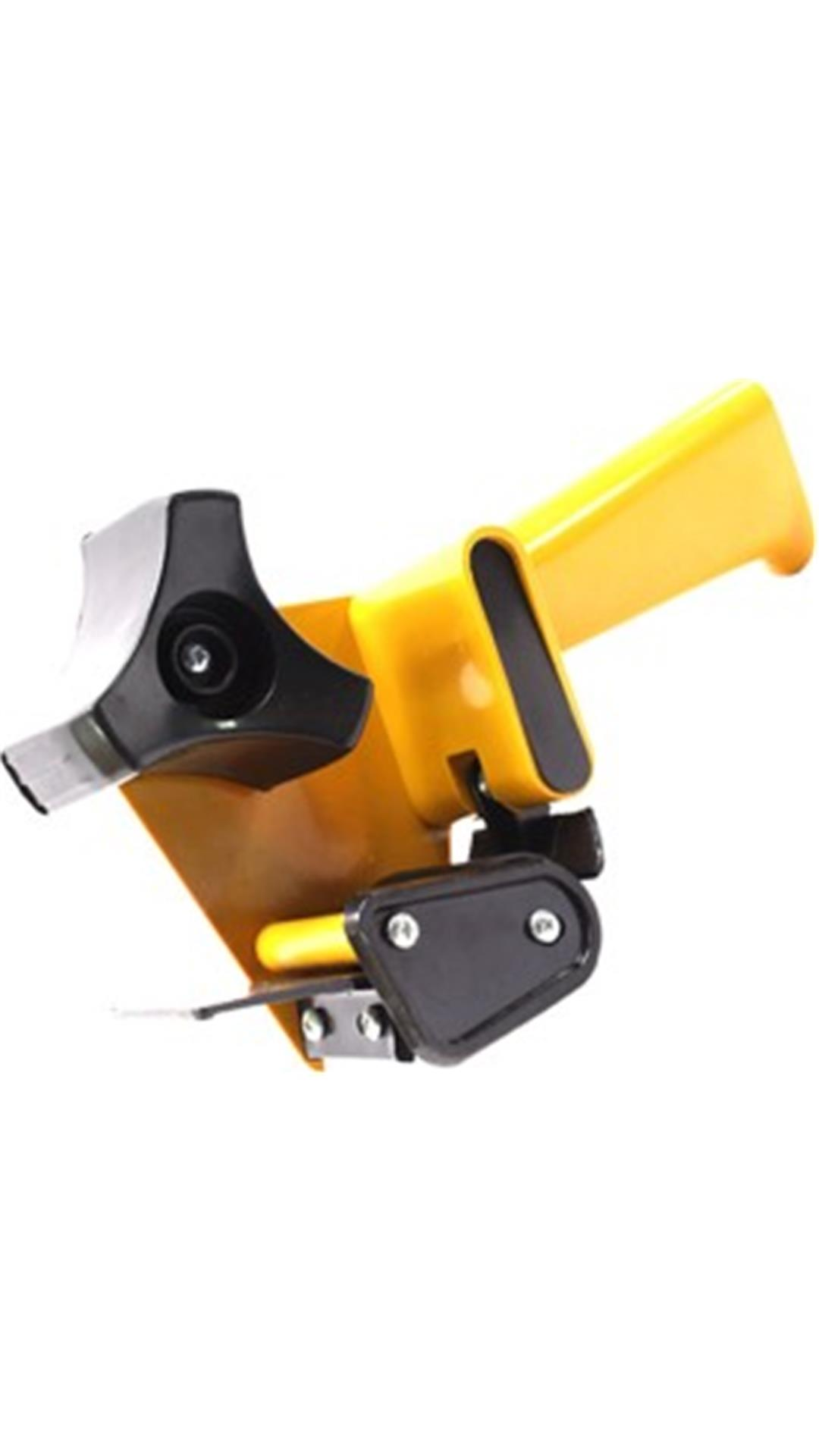 2 Inch Hand Held Tape Dispenser