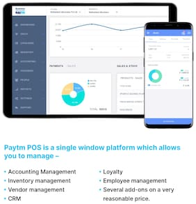Paytm All in One Billing POS Software (Yearly Plan)