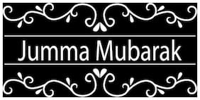 5 Ace Jumma Mubaraka Islamic Wall Sticker Paper Poster