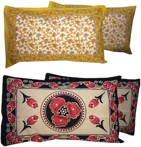 A&H Pillow Cover Cotton Prined set of 4