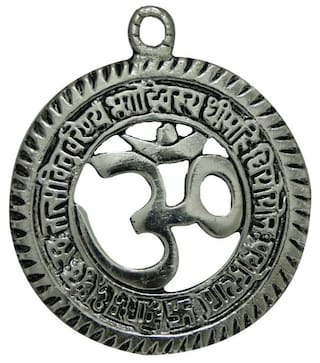 Buy Aaradhi Gayatri Mantra With Om Wall And Door Hanging Online At