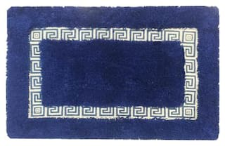 Aazeem Multicolor Cotton Door Mat