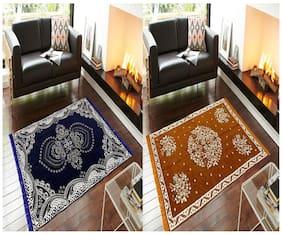 Aazeem Velvet Carpet Pack Of 2