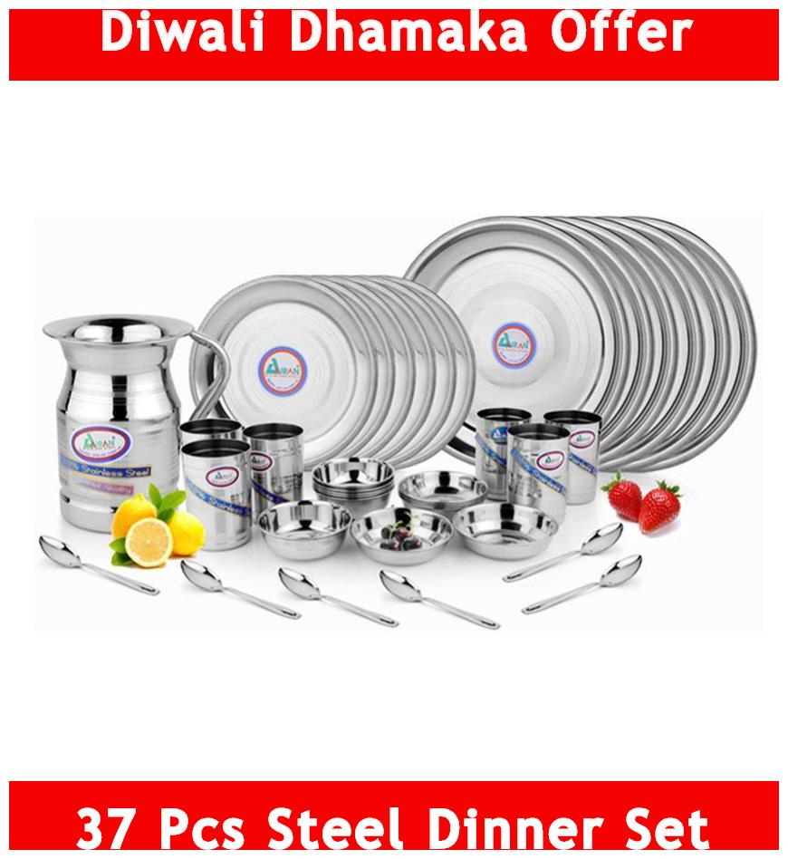 Airan Stainless Steel Dinner Set - 37 Pieces
