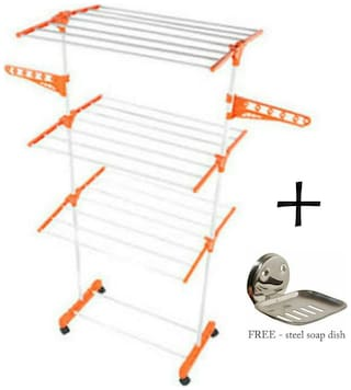 SHP Carbon Steel Cloth Dryer ( 1 Set Of Cloth Drying Stand With Free Stainless Steel Soap Dish )