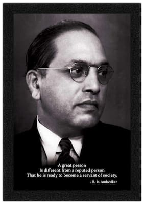Artamori Dr. Ambedkar Thought Canvas Print With Frame
