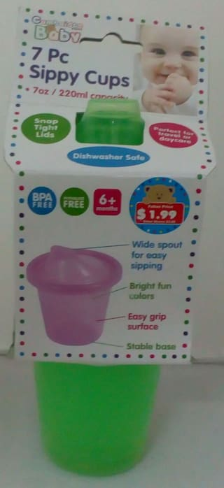 Dollar store BABY SIPPER CUP 250ML  (1x7)