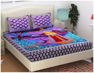 Byloom Cotton Printed Double Size Bedsheet 110 TC ( 1 Bedsheet With 2 Pillow Covers , Purple )