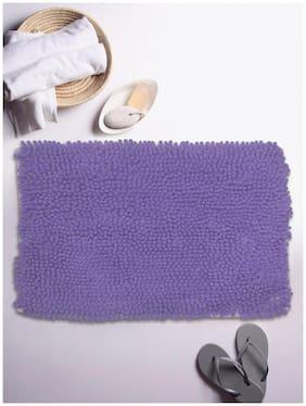 BIANCA Super-Soft Shaggy Floor Rug With Non-Slip Back -1pc Big (yakuza) solid-lilac