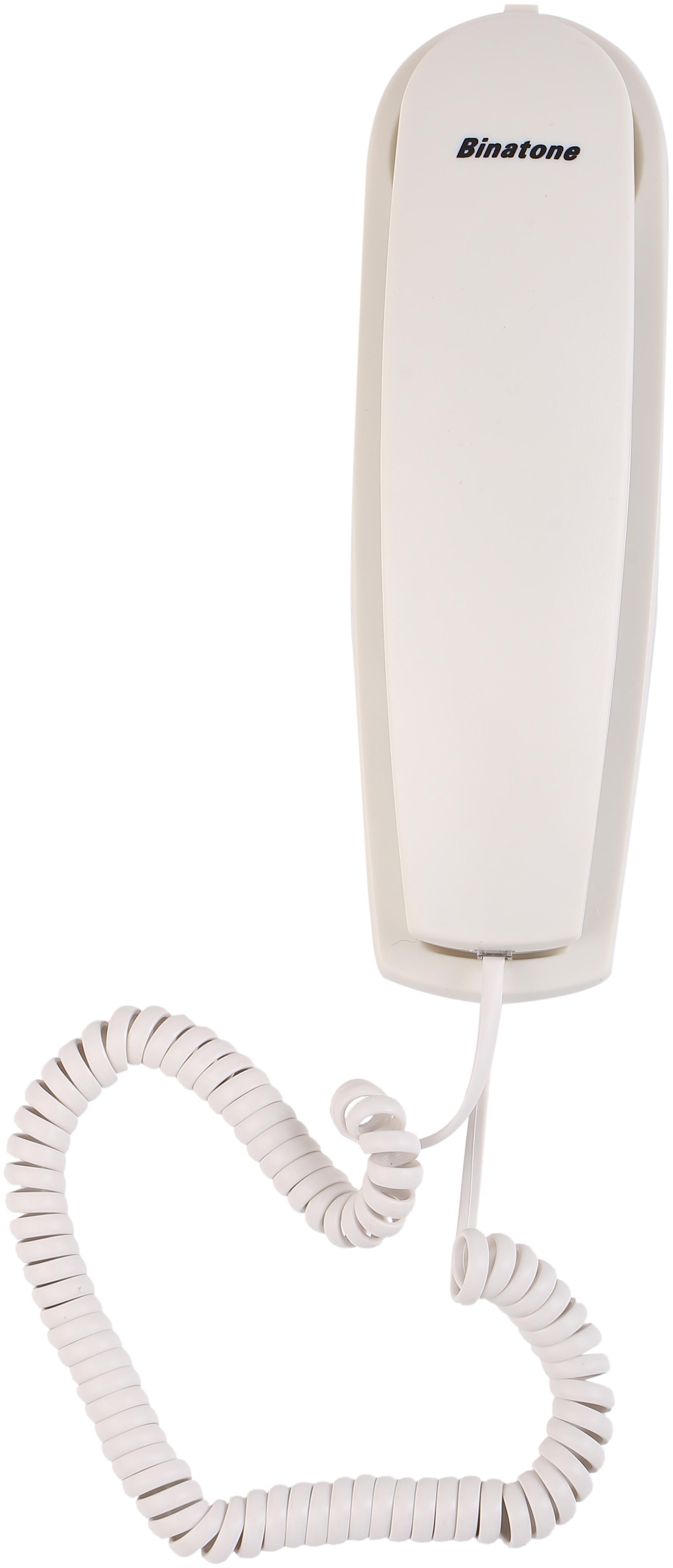 Binatone Trend 1 Corded Landline Phone  White
