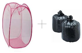 Shopper52 Plastic Assorted Laundry Basket ( 1pc )