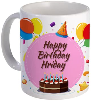 Coloryard Best Happy Birth Day Hriday With Cake;Balloons And Pink Color Design On White Ceramic Coffee Mug