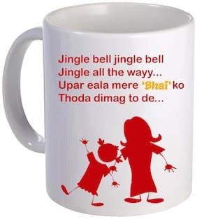COLORYARD best raksha bandhan funny text for brother design on white ceramic coffee mug rakhi gift