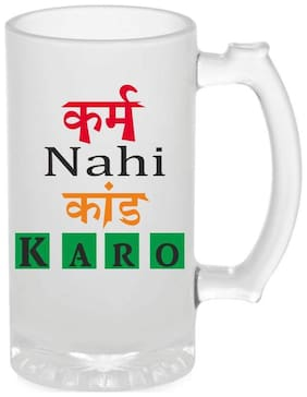 Crazy Sutra Funny And Cool Quote Karm Nhi Kand Karo Printed Frosted Glass Beer Mug