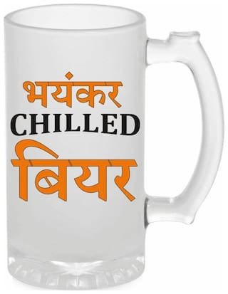 Crazy Sutra Funny And Cool Quote Frosted Glass Beer Mug