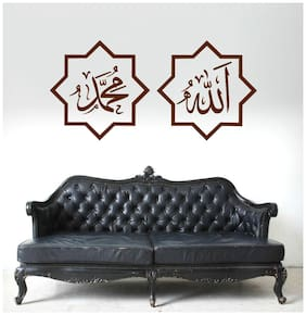 Decor Villa 42 Islamic Muslim Wall Decal & Sticker (58 X 119)cm