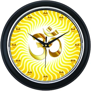 DGN Yellow Wall clock
