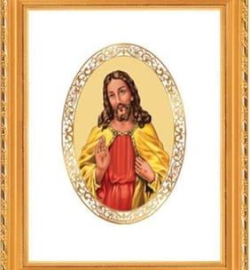 Diviniti Jesus Religious Frame