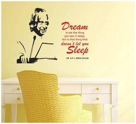 Dream Quote By A. P. J. Abdul Kalam' Wall Sticker