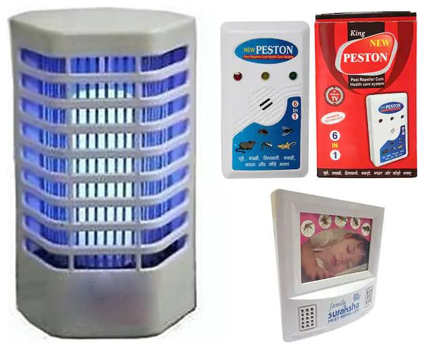 Electronic Night Lamp Cum Insect Killer + Peston Health Care System +...