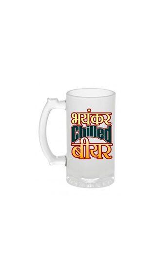 Buy Fantaboy Hindi Funny Quotes Printed Beer Mug Online At Low