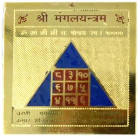 Faynci Mangal Yantra 24 Gold Plated
