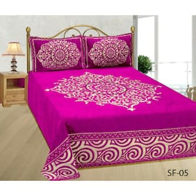 Fresh From Loom Chenille Abstract Double Size Bedsheet ( 1 Bedsheet With 2 Pillow Covers , Pink )