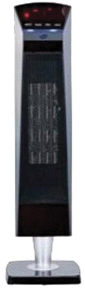 Glen GL 7012  Fan Room Heater (Black & White)