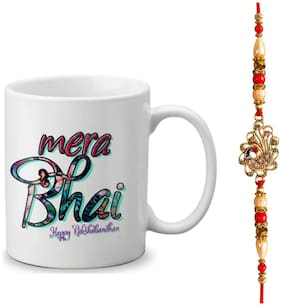 Globex Lords of Fashion Exclusive Rakshabandhan Special Gift For Brothers Printed Mug 325ml with Rakhi and Rakhi Thread