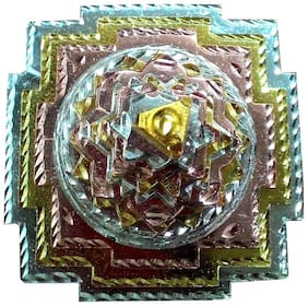Goldcave Brass Shree Yantra
