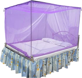 HOMECUTE Polyester Mosquito Nets