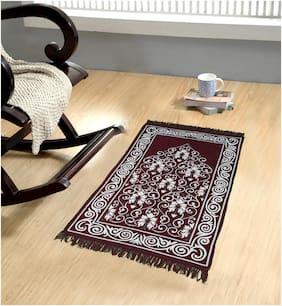 Hometara velvet Janamaz / Rug / Prayer Mat
